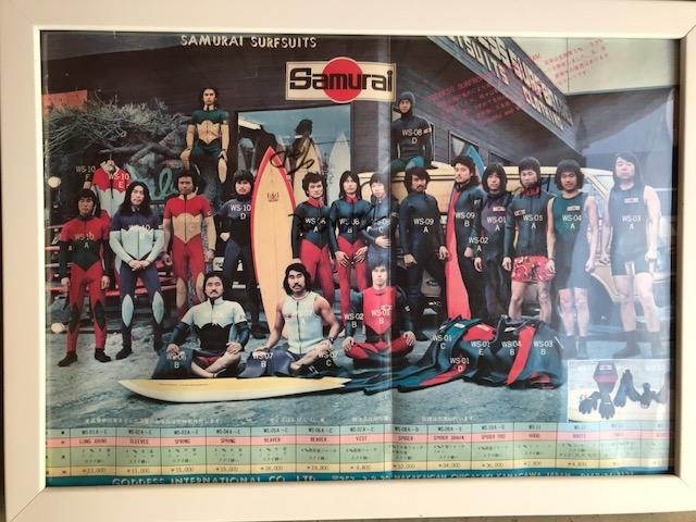 Samurai Spirits Wet Suit の歴史